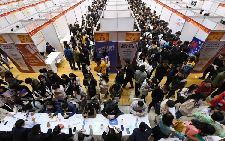 China's Job Market Improves In Second Quarter Despite Record Low Growth Rate