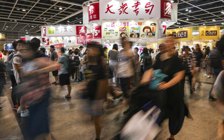 Sales Down At Least 10 Per Cent At Hong Kong Book Fair 2019 As Weekend Protest Against Extradition Bill Halts Traffic