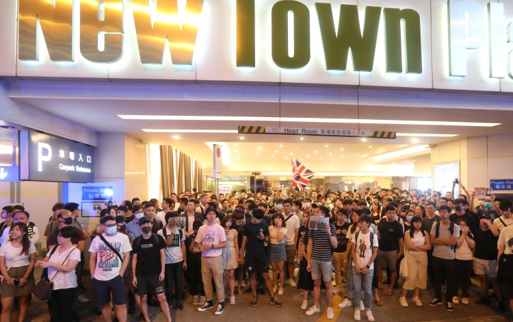 Hong Kong Malls In The Middle Between Mainland Outrage And Local Fears