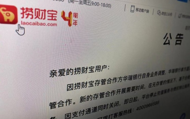 Shanghai-based Zendai Closes Two P2P Units Worth US$1.4 Billion As Beijing Intensifies Crackdown