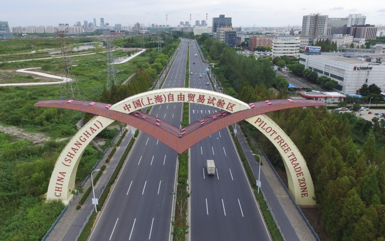 Lingang's Inclusion In Shanghai Free-Trade Zone A Chance For Beijing To Conduct Bold Reforms