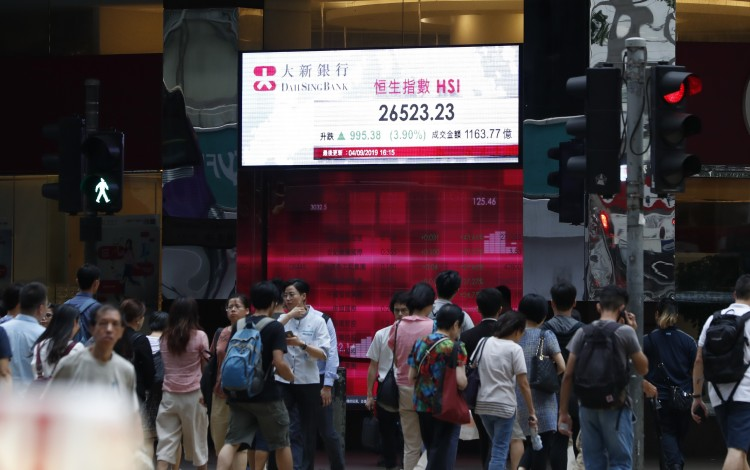 Initial Public Offerings Trickle Back To Hong Kong's Stock Market As City Maintains Resilience As Fundraising Hub Amid Protests