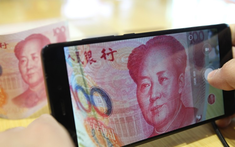 China Investigates Fintech Firm 51 Credit Card For Harassing Borrowers In Latest Crackdown On Peer-to-peer Lending Market