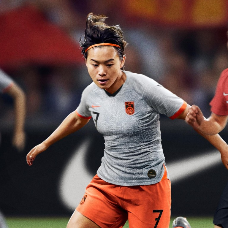 37405362d Wang Shuang in the new China away kit for the 2019 Fifa Women s World Cup.