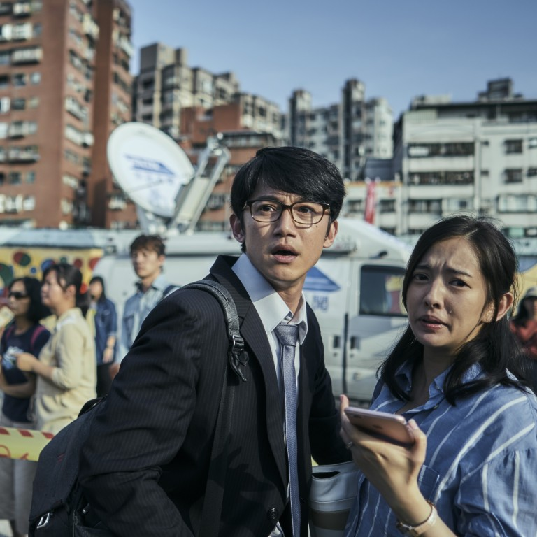 HBO Asia's The World Between Us: an examination of the
