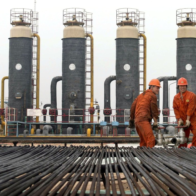 CNOOC-Nexen deal opens Canadian investment door | South China