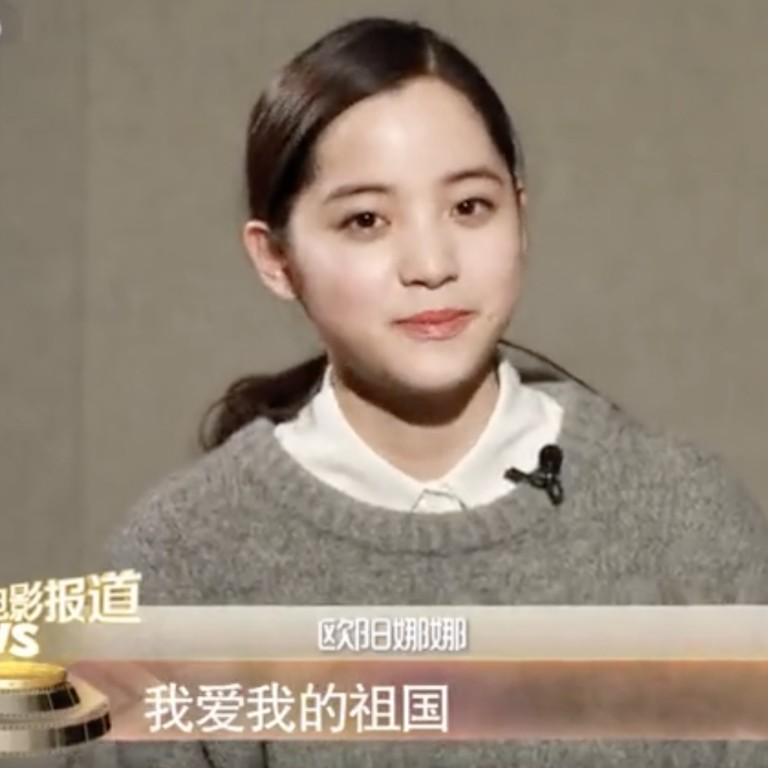 'I love my country': Taiwanese actress Ouyang Nana responds to independence  claims