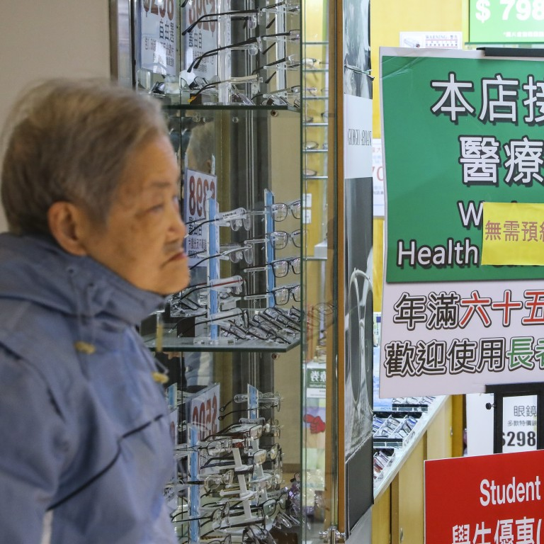 Precious Little Evidence That Vouchers >> Glasses Are Not A Luxury For The Elderly Hong Kong Medical Voucher