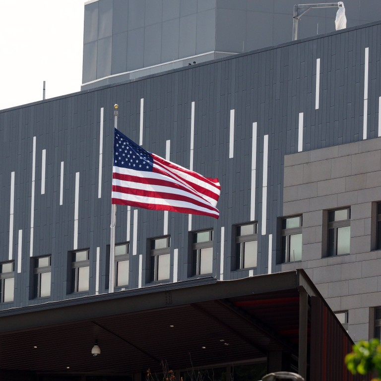 US prepares to open new de facto embassy in Taipei amid