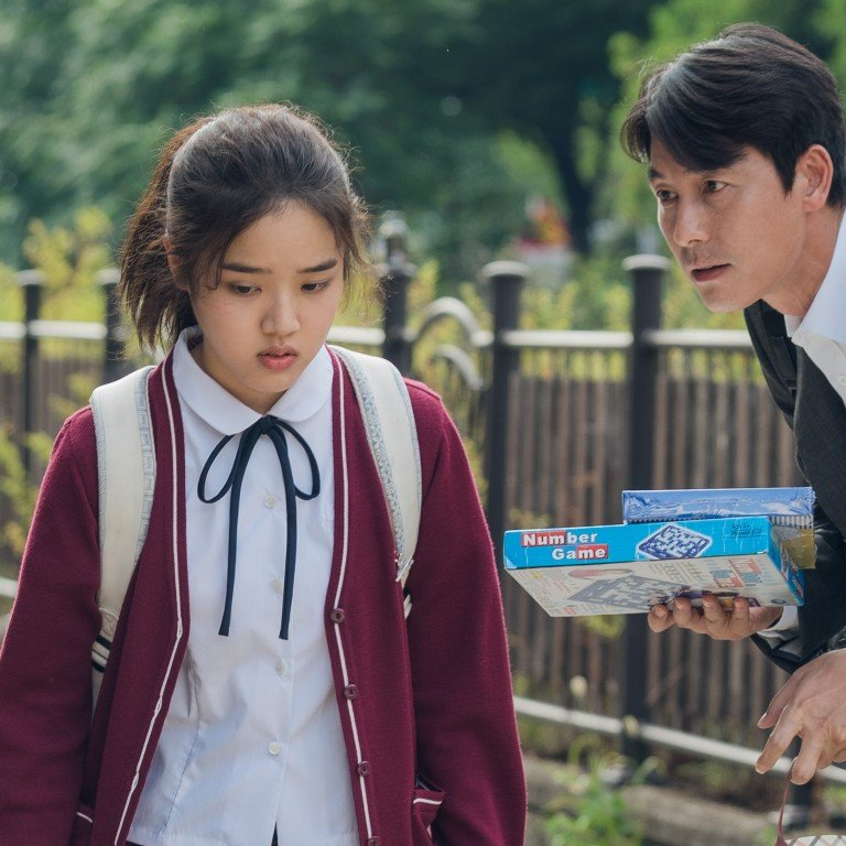 Innocent Witness film review: Kim Hyang-gi, Jung Woo-sung in life
