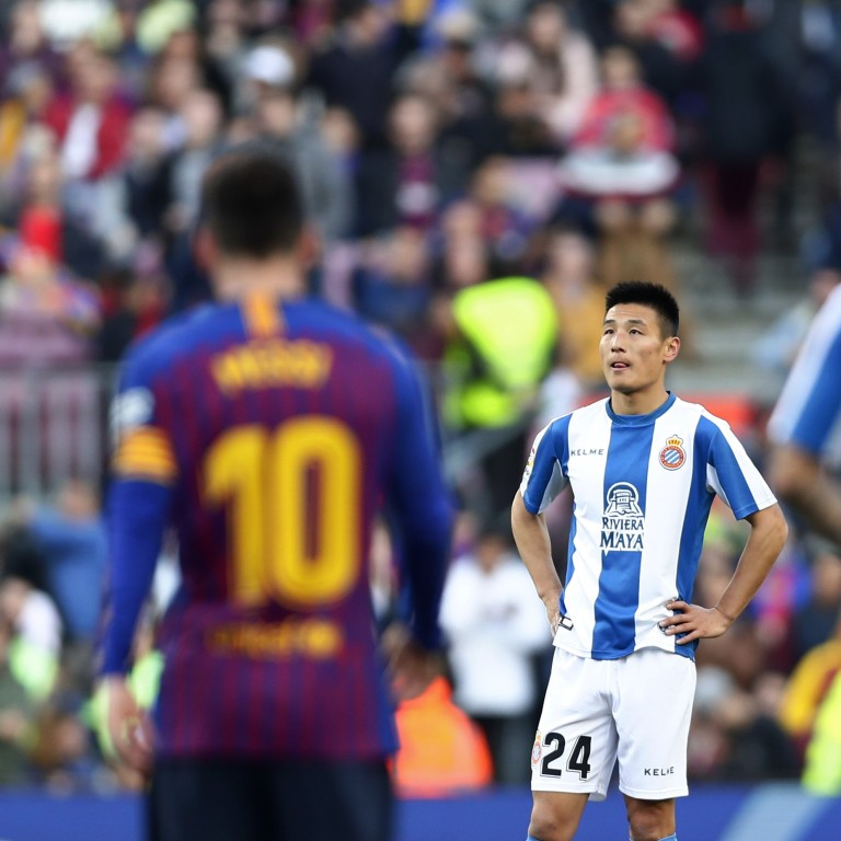 09eac9202e2 Espanyol's Chinese player Wu Lei, centre, during a Spanish La Liga game  against FC