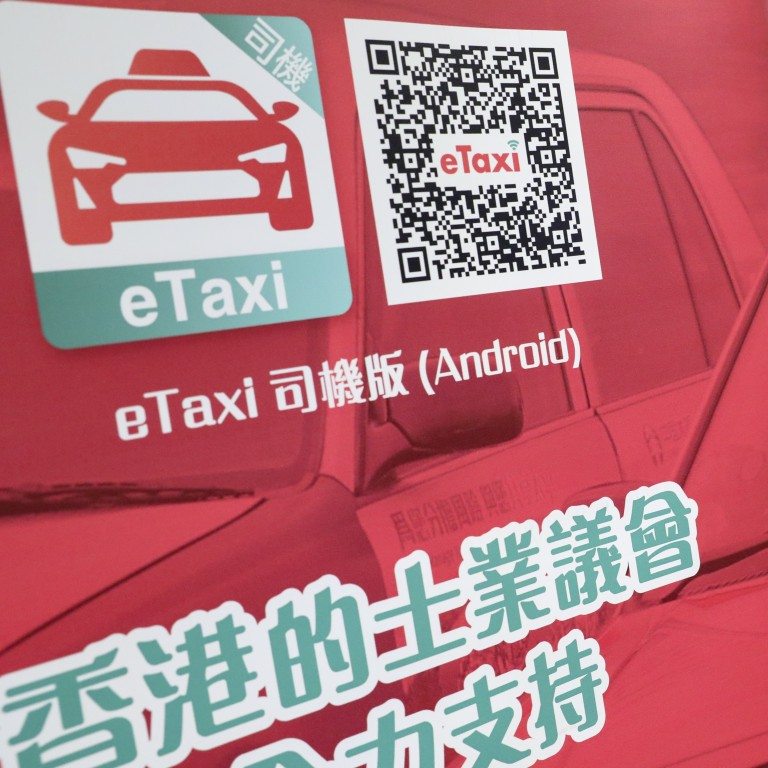 Launch of new eTaxi app in Hong Kong hailed as 'historic