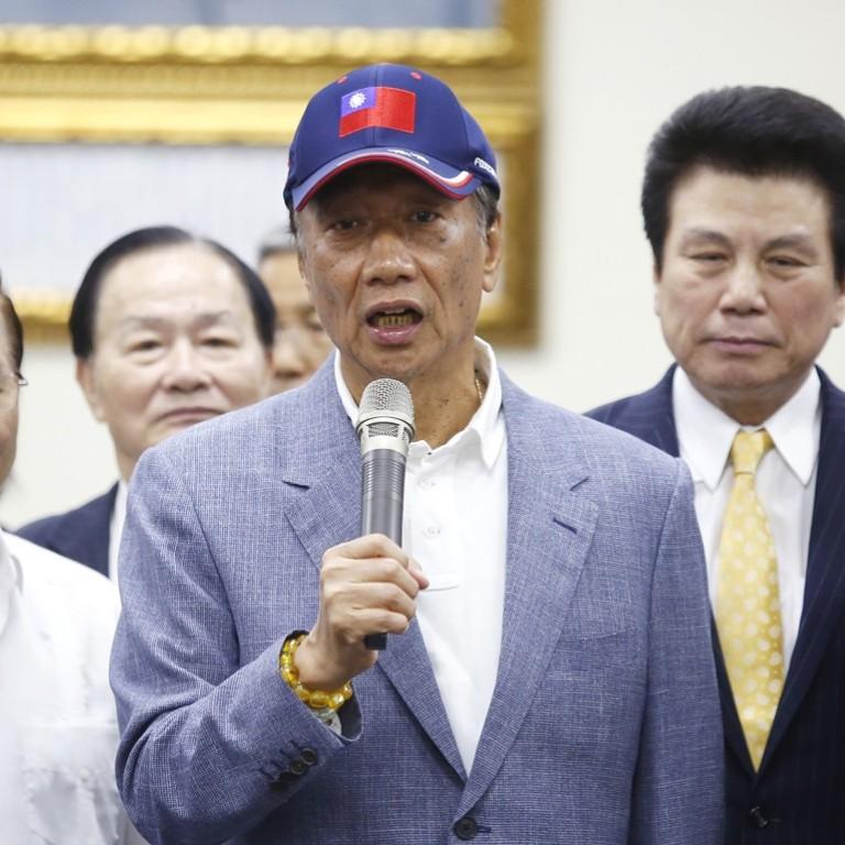 4b77782a1 He's not Taiwan's Trump': Beijing adviser writes off Foxconn boss ...