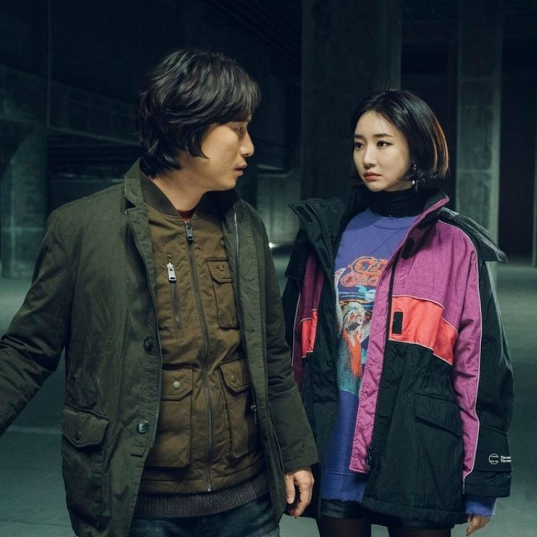 competitive price 8a311 dd99a Song Sae-byeok (left) and Go Joon-hee in a still from