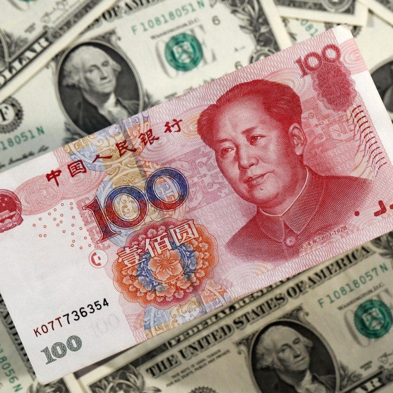 China Closes Online Currency Regulation
