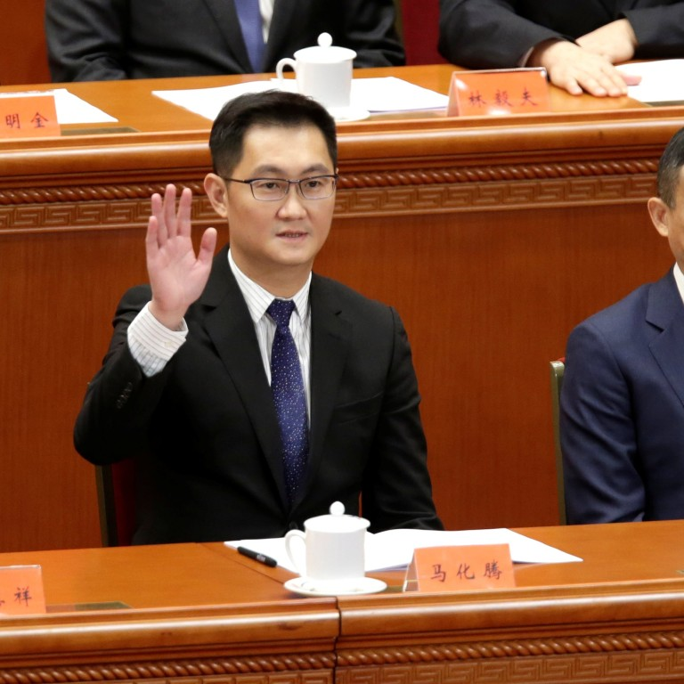 05d38fb380b Tencent s Chief Executive Officer Pony Ma waves next to Alibaba s founder  Jack Ma at an event