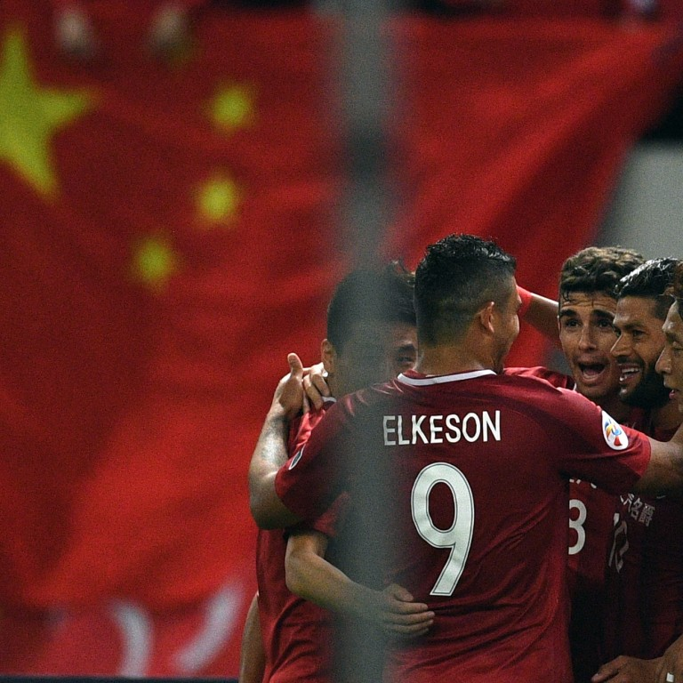 daf6a010c Shanghai SIPG Brazilian forward Elkeson is being linked with the Chinese  national team. Photo