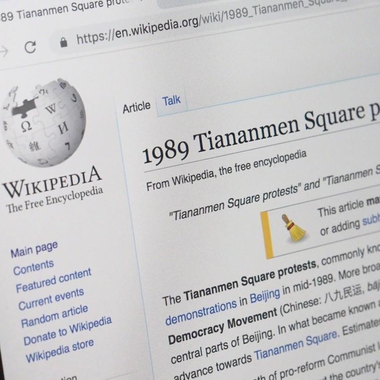 Wikipedia blocked in China ahead of Tiananmen Square anniversary