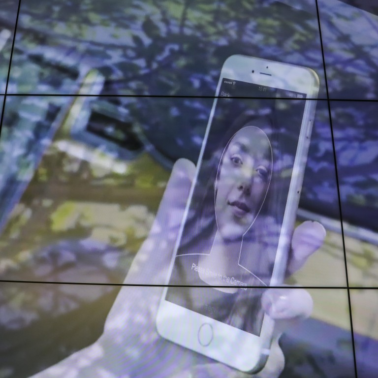 AI unicorn Megvii not behind app used for surveillance in