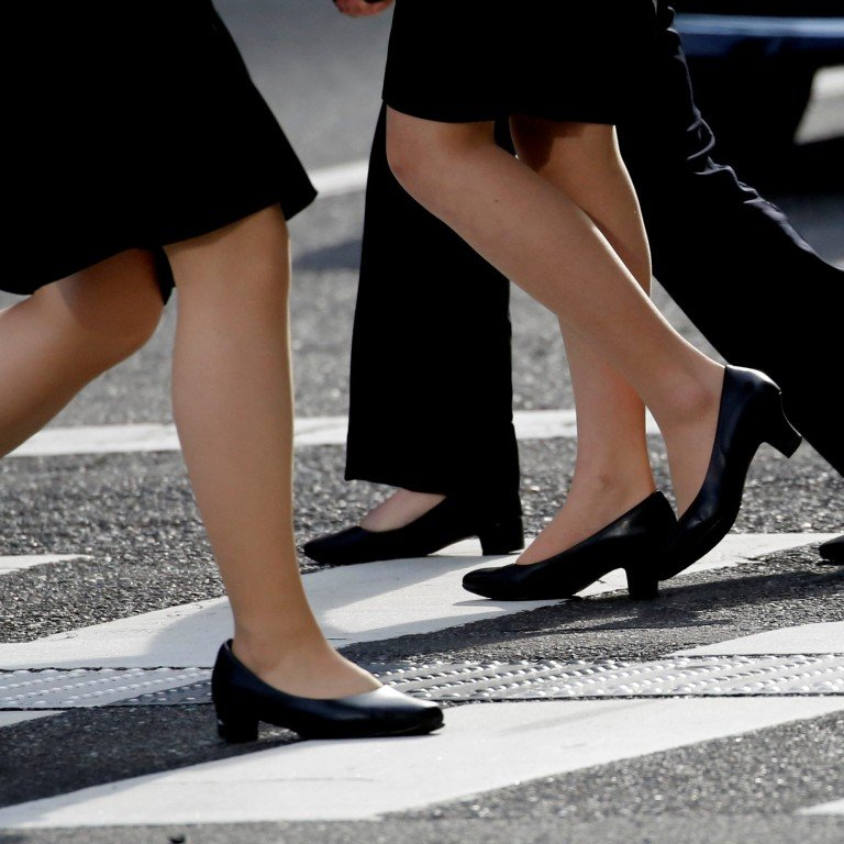 ec95723778694 KuToo campaign: Japanese women should wear high heels in workplace ...