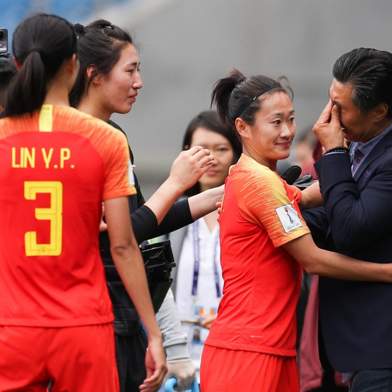 buy popular 301c0 3dbdc Fifa Women's World Cup 2019: Chinese in tears after ...