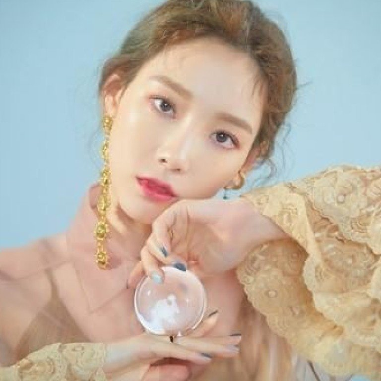 K-pop star Taeyeon of Girl's Generation reveals battle with