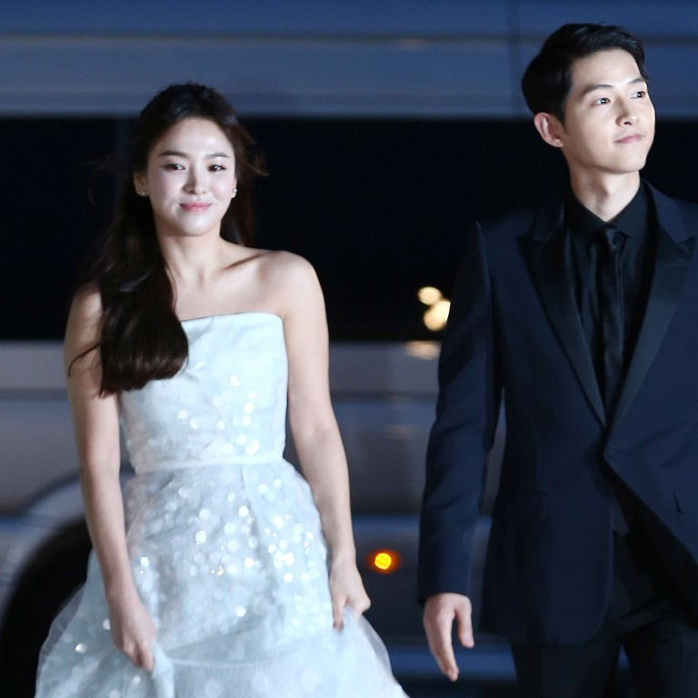 Korean Celebrity Wedding Photos: South Korean Couple Song Hye-kyo And Song Joong-ki