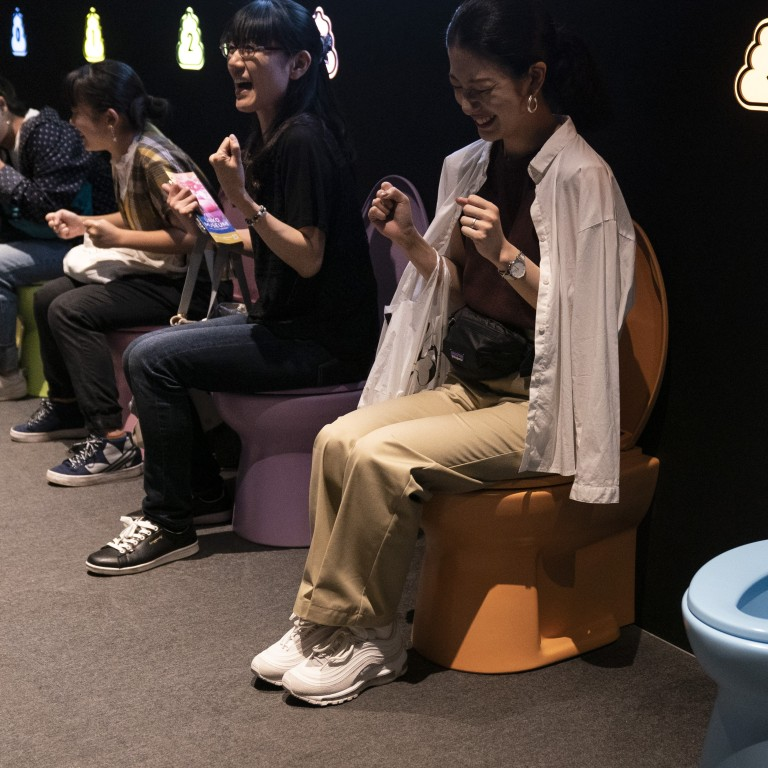 Japanese poop museum turns bodily function into a 'cute' and