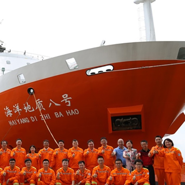 China and Vietnam in stand-off over Chinese survey ship mission to