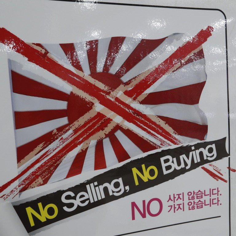 South Koreans call for boycott of Japanese cars, beer and