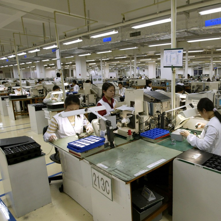 Japan's Sony, Ricoh and Asics join