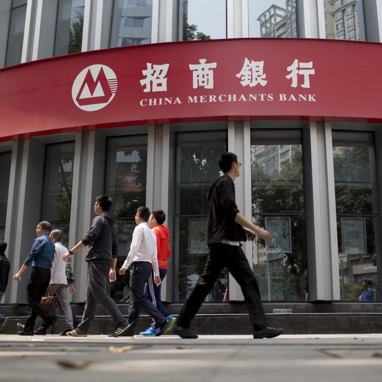 China Merchants Bank