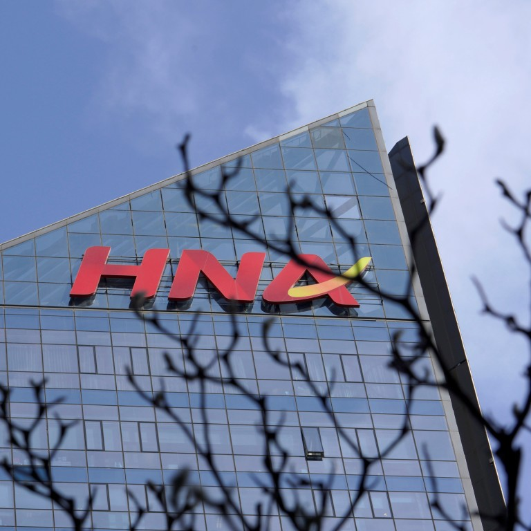 HNA chairman Wang Jian's death may accelerate firm's sale of