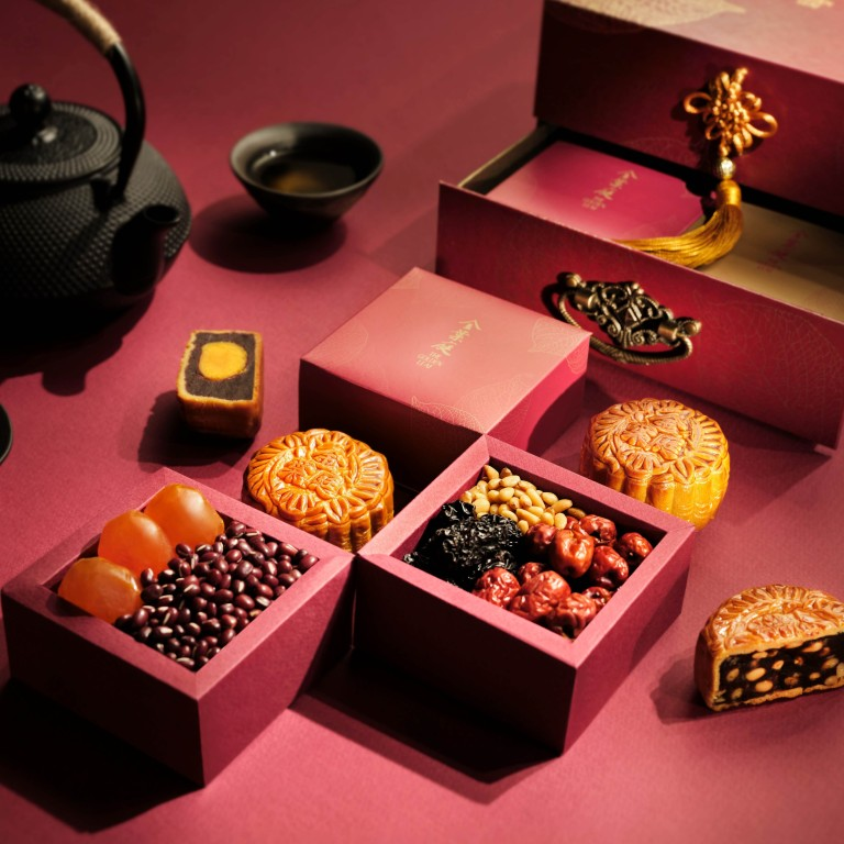 Win a box of luxury mooncakes with STYLE's Mid-Autumn