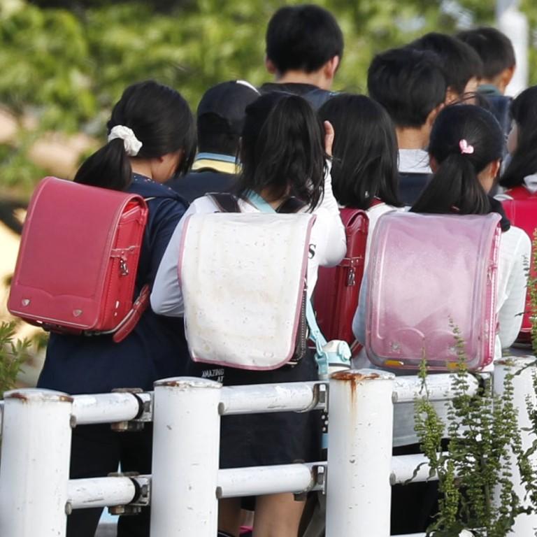 Japanese Mom Son School