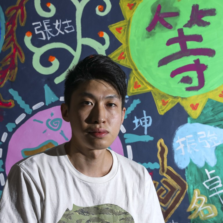 Drug addiction experts sound alert as Hong Kong youngsters