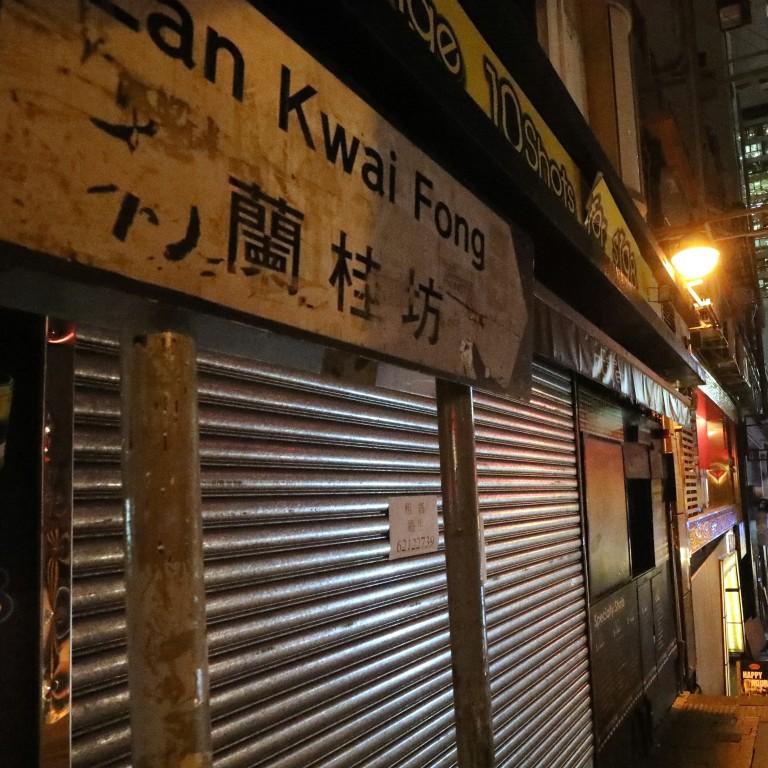 Hong Kong Nightlife District Lan Kwai Fong Fears Halloween