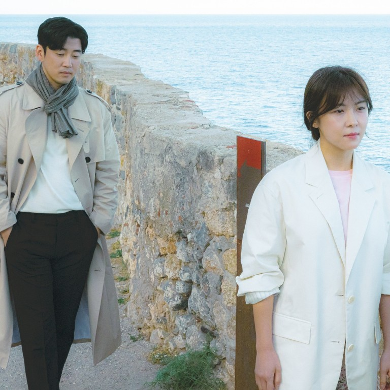 New Netflix Korean Drama Chocolate Is A Love Story With Taste