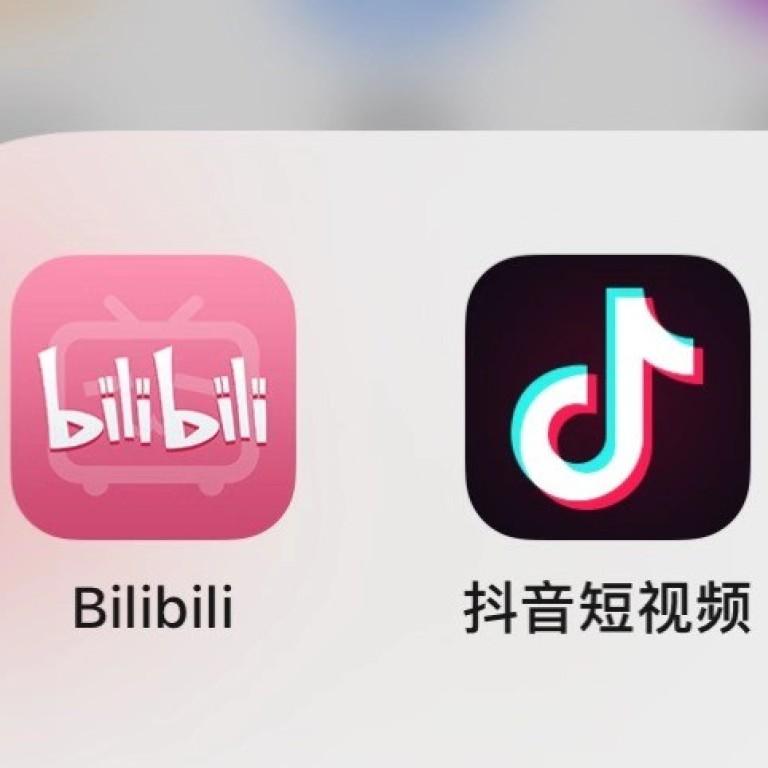 bilibili download