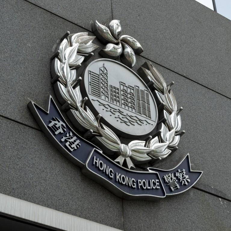 Money Exchange Swindlers Conned Two