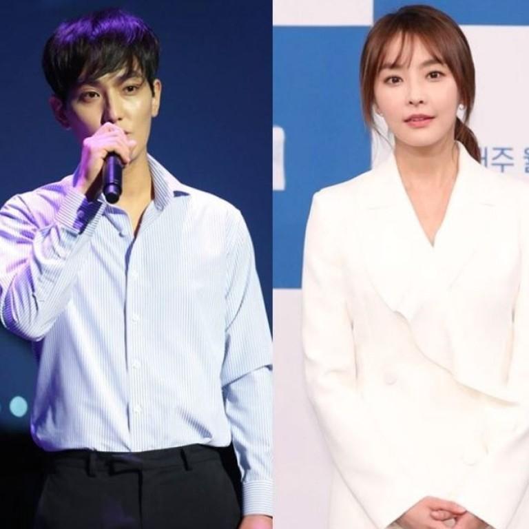 K-pop Star Kangta And Korean Actress Jung Yu-mi Dating