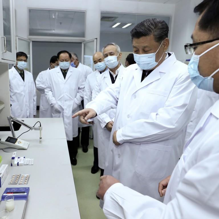 """Résultat de recherche d'images pour """"china, technologies, industries, exhibition, china, 2020"""""""