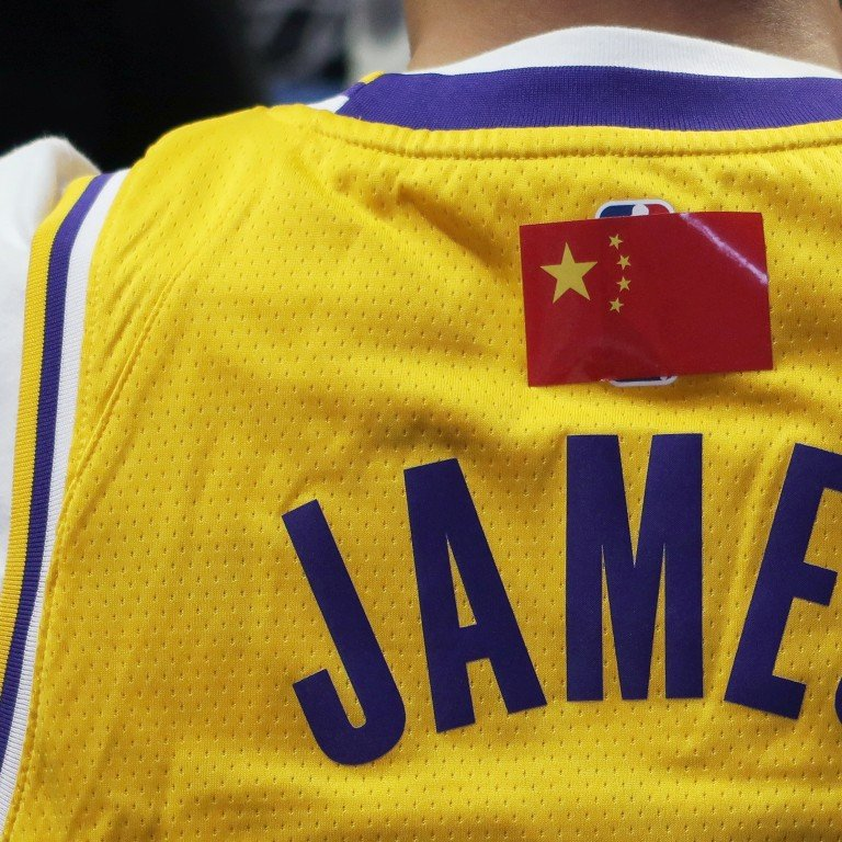 chinese jersey sites