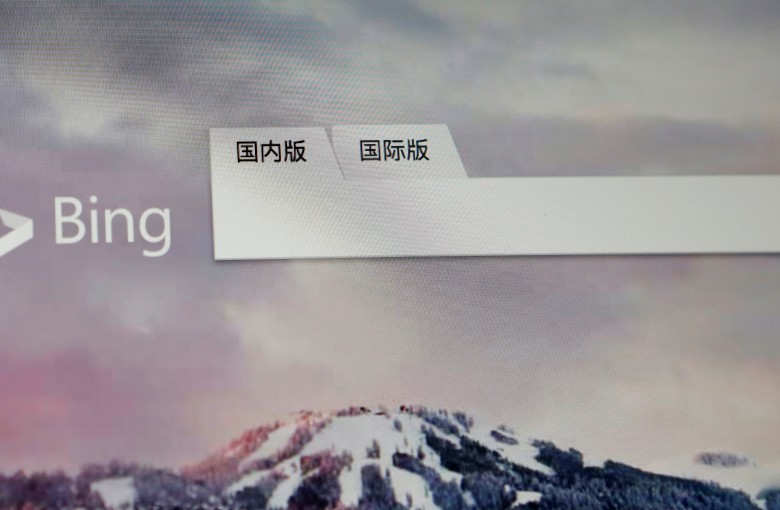Chinese web searchers can't Bing It any more