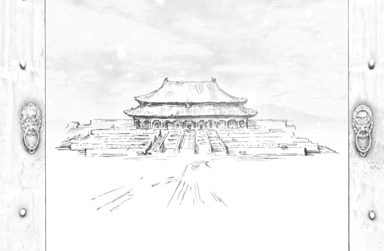 How it was built: The Forbidden City