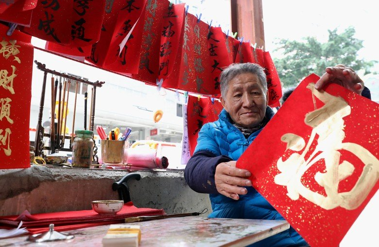 What does Lunar New Year mean to you?