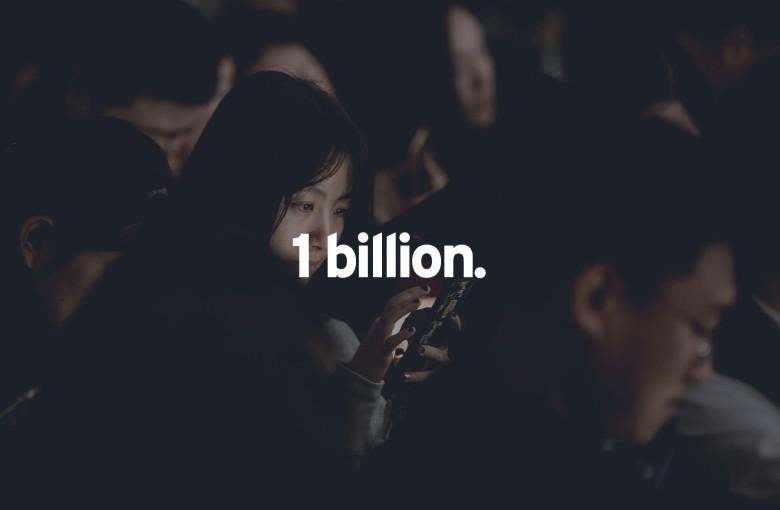 Inkstone index: China's super app