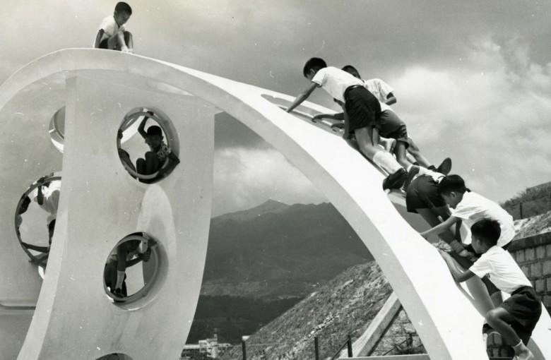 1960s Hong Kong was kids' play