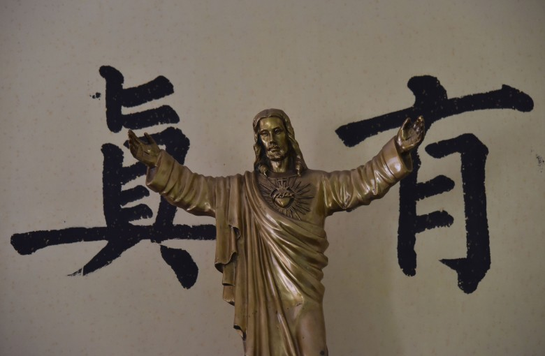 China doubles down on bringing religions into line