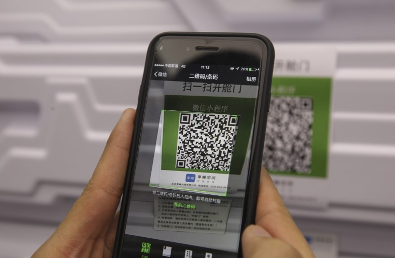 QR codes are making for eco-friendly ancestor worship in China